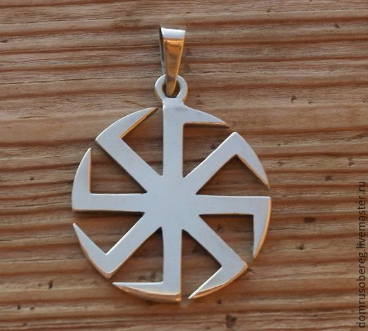 Оберег Коловрат – это солнечный знак, означает вечное движение.  Обережная символика Коловрата привлечет здоровье, силу, удачу, мудрость и богатство, а также, принесет в семью любовь и гармонию.