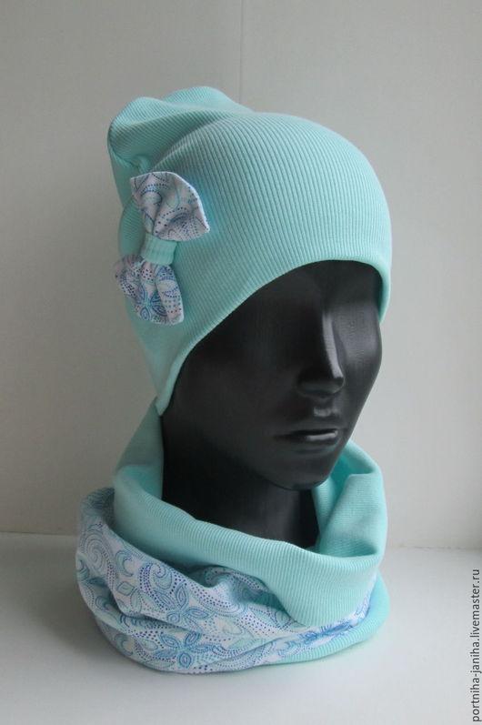 Шапки и шарфы ручной работы. Ярмарка Мастеров - ручная работа. Купить Комплект: 2 шапки и снуд. Handmade. Мятный, хомут