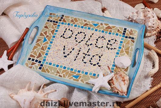 """Кухня ручной работы. Ярмарка Мастеров - ручная работа. Купить Поднос """"Dolce vita"""". Handmade. Мозаика, поднос, голубой"""