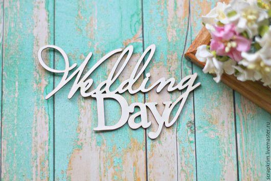 Открытки и скрапбукинг ручной работы. Ярмарка Мастеров - ручная работа. Купить Wedding day. Handmade. Белый, чипборд, чипборд из картона