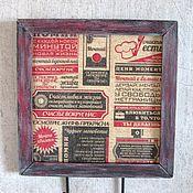"""Для дома и интерьера ручной работы. Ярмарка Мастеров - ручная работа Ключница-вешалка """"Газета"""" (настенная, ключница декупаж). Handmade."""