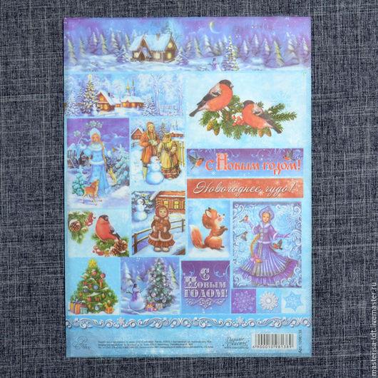 ДК-1098138. Декупажная карта `Морозный Новый год`