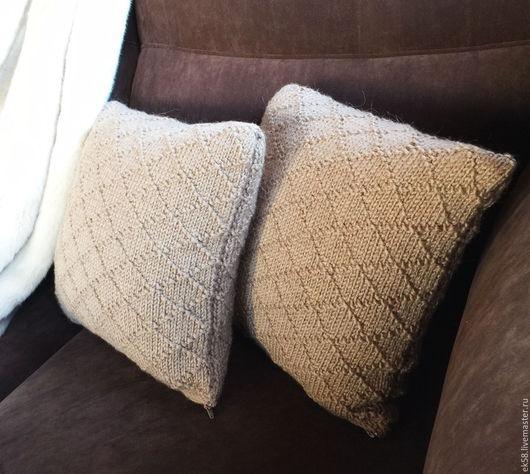 Текстиль, ковры ручной работы. Ярмарка Мастеров - ручная работа. Купить Вязаные наволочки.. Handmade. Бежевый, уютные вещи