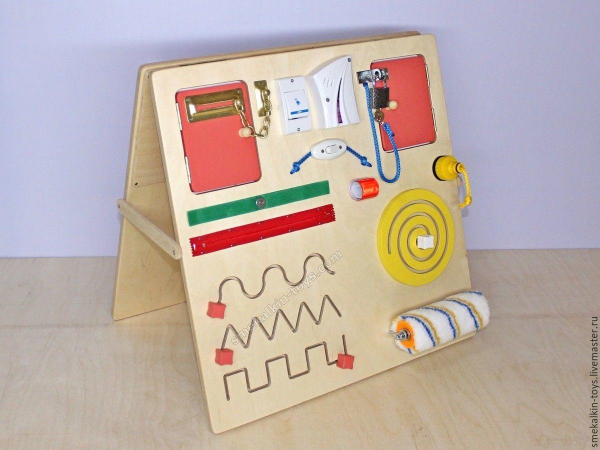 Бизиборд компакт двухсторонний с лабиринтами 50 на 50 см, Бизиборды, Тюмень,  Фото №1