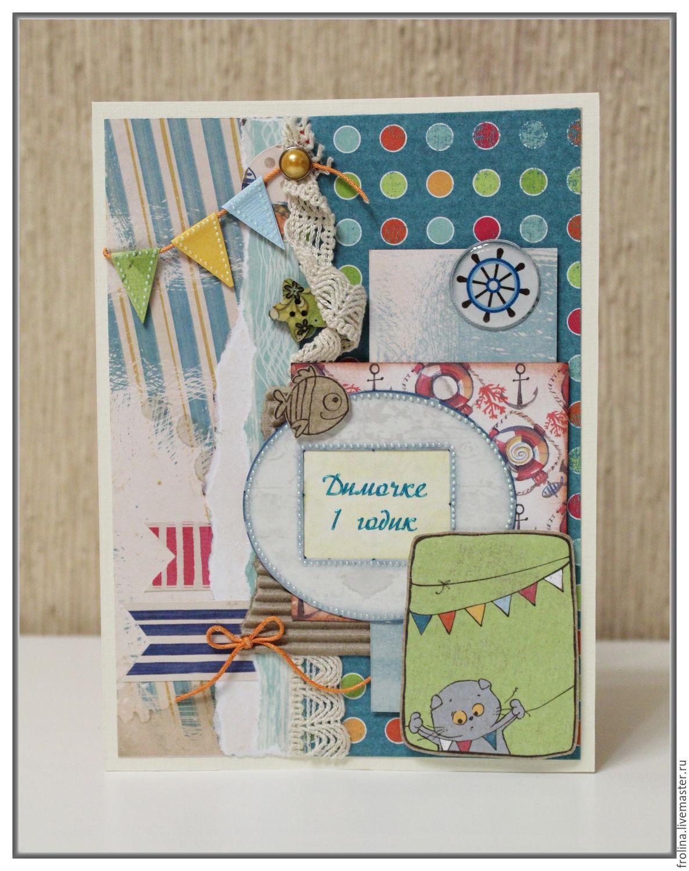 Скрапбукинг открытка для ребенка