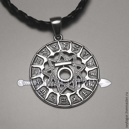 Надпись на обратной стороне: `Сварожий круг - Коляды дар`
