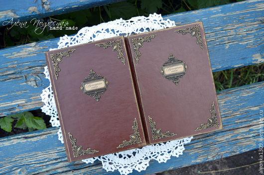"""Кулинарные книги ручной работы. Ярмарка Мастеров - ручная работа. Купить Кулинарная книга """"Старинная"""" большая.. Handmade. Коричневый"""