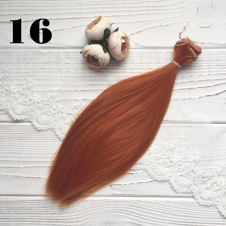 Шитье ручной работы. Ярмарка Мастеров - ручная работа. Купить Волосы прямые рыжий №16 (25см). Handmade. Волосы, комбинированный