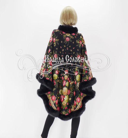Авторское пальто-пончо из фирменных чистошерстяных павловопосадских платков (100% шерсть) отделка-искусственный мех итальянского производства