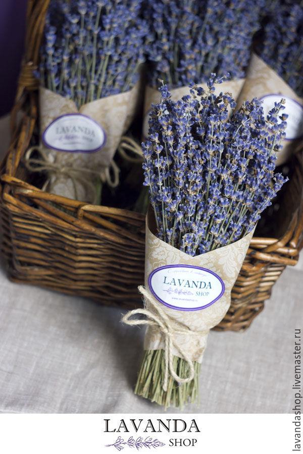 Ароматизированные сухоцветы купить в москве как узнать сделала заказ фирме среди цветов