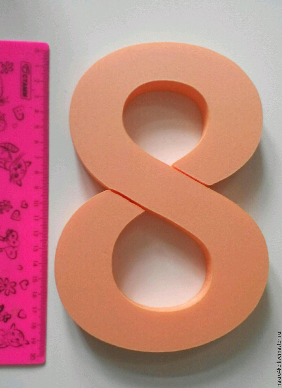 Открытка цифра 8 из картона