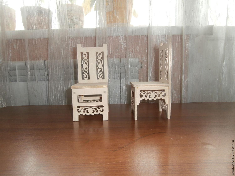 Doll high chair. 452