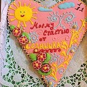 """Сувениры и подарки ручной работы. Ярмарка Мастеров - ручная работа Пряник на день рождения """"Сердце"""". Handmade."""