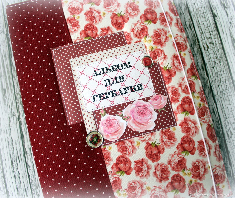 Альбом для гербария, Блокноты, Санкт-Петербург,  Фото №1