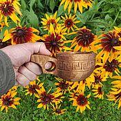 Посуда handmade. Livemaster - original item Coffee Cup carved from birch. Ornament meander. ethno style. Handmade.