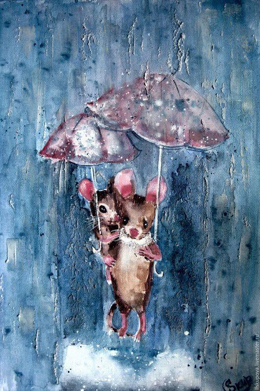 """Фантазийные сюжеты ручной работы. Ярмарка Мастеров - ручная работа. Купить """"Я с тобой"""". Handmade. Комбинированный, дождик, холст на картоне"""