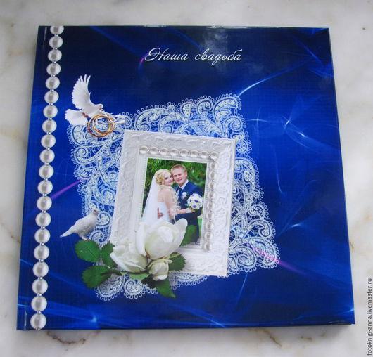 Обложка свадебной фотокниги-премиум 30х30 : твердая ламинированная фотообложка в сине-белом дизайне