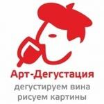 Наталья Николаева - Ярмарка Мастеров - ручная работа, handmade