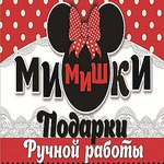 Mimishki (mimishkinovoros) - Ярмарка Мастеров - ручная работа, handmade