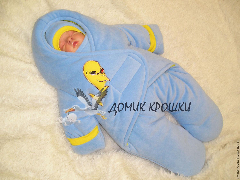 Конверты ручной работы для новорожденных