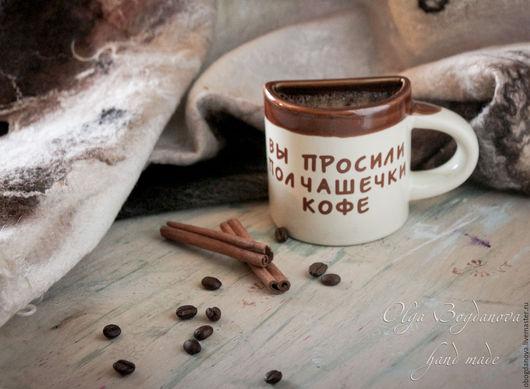 """Шали, палантины ручной работы. Ярмарка Мастеров - ручная работа. Купить """"Кофе с корицей"""" палантин валяный. Handmade. Коричневый, палантин"""