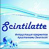 Scintillate - Ярмарка Мастеров - ручная работа, handmade