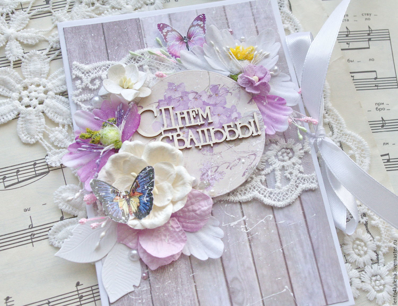Фото на свадебную открытку