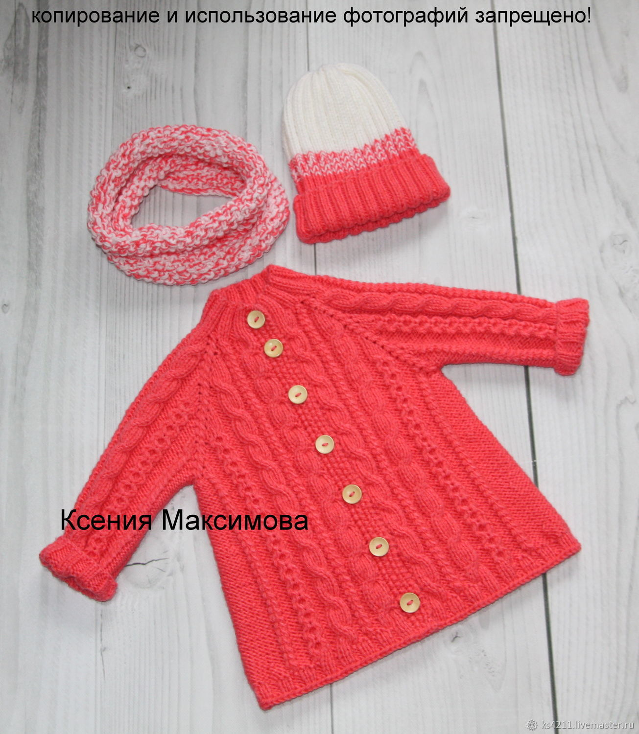 Clothes for Girls handmade. Livemaster - handmade. Buy knitted coats for girls I'm a Princess.Jacket, coat