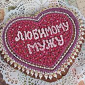 Сувениры и подарки ручной работы. Ярмарка Мастеров - ручная работа Любимому мужу. Handmade.