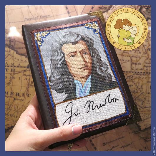Блокноты ручной работы. Ярмарка Мастеров - ручная работа. Купить Блокнот с портретом Исаака Ньютона. Handmade. Коричневый, блокнот