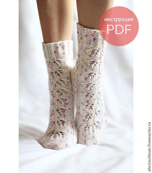 Вязание ручной работы. Ярмарка Мастеров - ручная работа. Купить Инструкция по вязанию PDF Носочки Primavera Lana Grossa Cool Wool. Handmade.