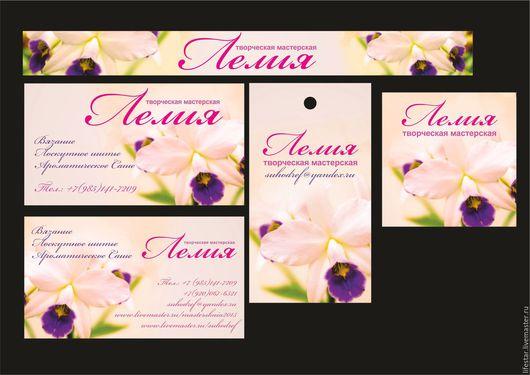 Баннеры для Магазинов мастеров ручной работы. Ярмарка Мастеров - ручная работа. Купить Баннер, визитки, аватар для вашего магазина. Handmade.