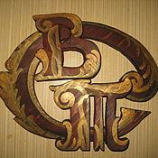 Для дома и интерьера ручной работы. Ярмарка Мастеров - ручная работа Деревянное  панно-вывеска с инициалами на входную дверь домас. Handmade.