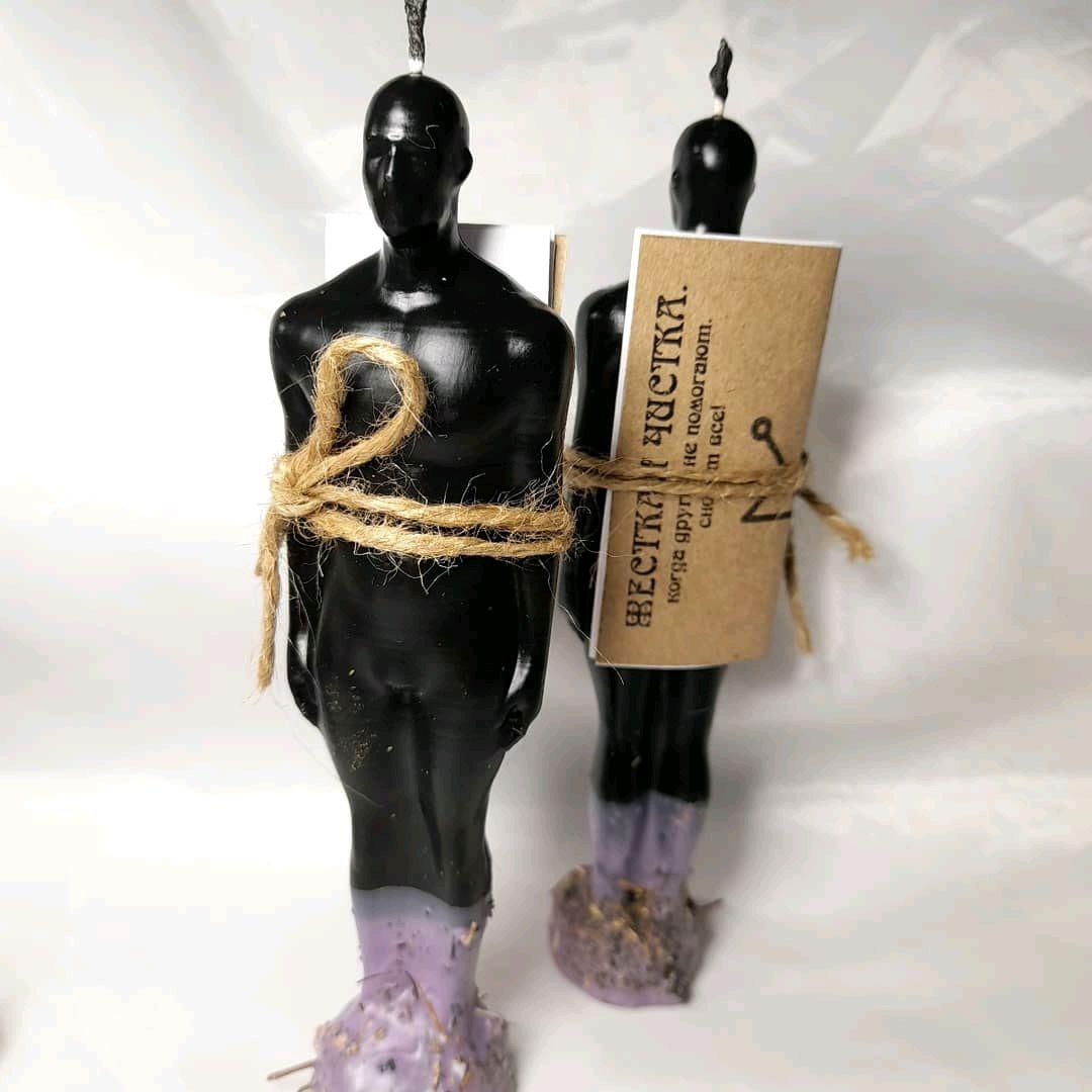 ЖЕСТКАЯ ЧИСТКА для мужчины, Ритуальная свеча, Ногинск,  Фото №1