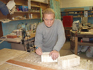 Геннадий Зинковский Сундук подарков (sundukpodarkov)