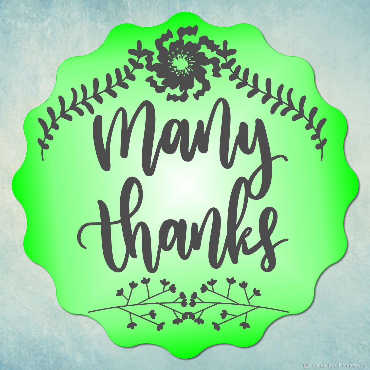 Mold 'Many thanks' (S) ARTMD1451, Decor for decoupage and painting, Serpukhov,  Фото №1