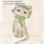 Яна (Mystery) - Ярмарка Мастеров - ручная работа, handmade