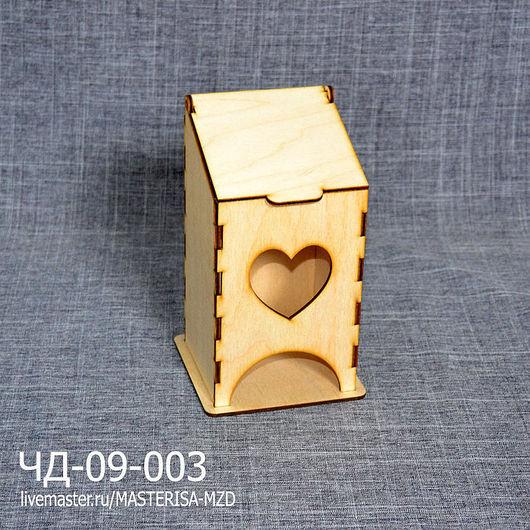 """ЧД-09-003. Маленький чайный домик """"Сердечко""""."""