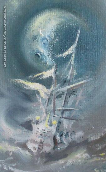 """Авторская работа. Картина маслом. Морской пейзаж. """"Лунный корабль"""""""