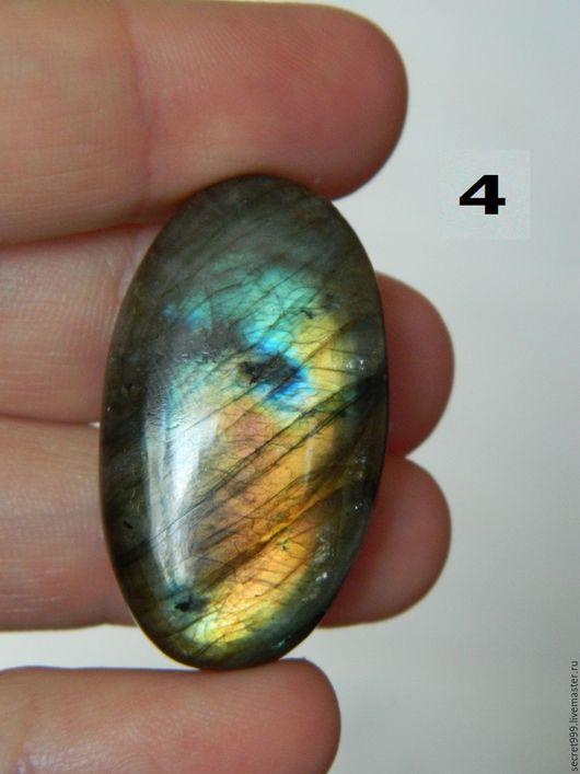 Для украшений ручной работы. лабрадорит кабошон лабрадорит камень природный. Кабошон со всех сторон. Ярмарка Мастеров. лабрадоры