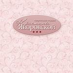 Кристина Яворовская - Ярмарка Мастеров - ручная работа, handmade