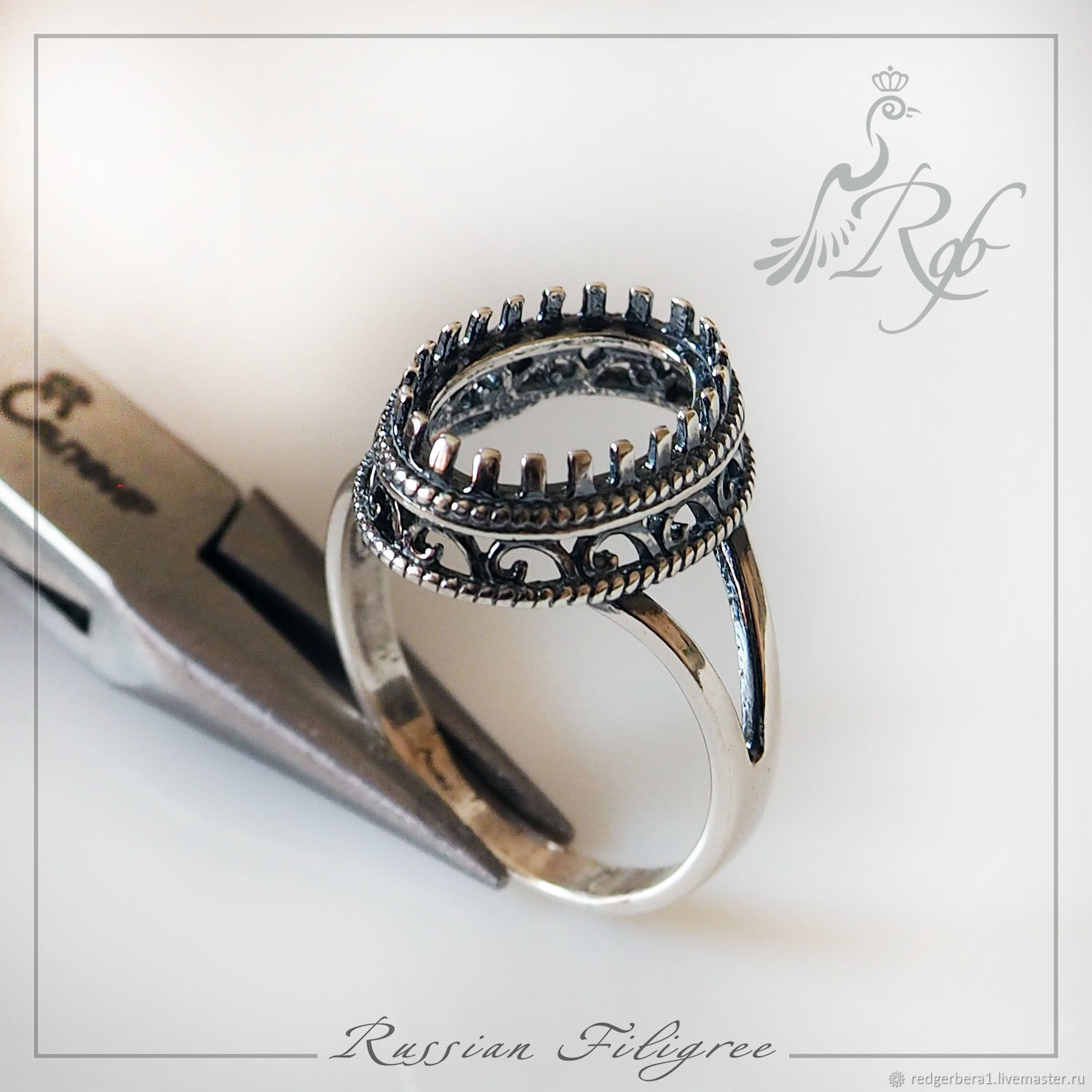 The basis for the ring 'Maria'(14h10)- silver 925, Blanks for jewelry, Kostroma,  Фото №1