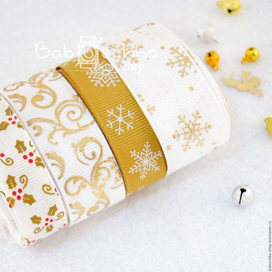 """Шитье ручной работы. Ярмарка Мастеров - ручная работа. Купить Набор лент """"Новогодний-золото"""" 4 ленты. Handmade. Лента"""