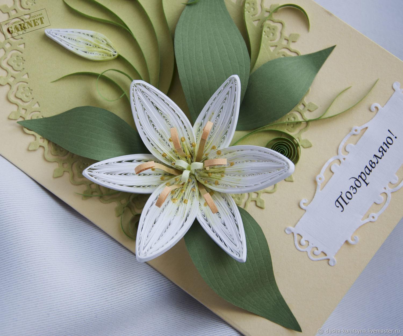 Объемная открытка лилия пошагово