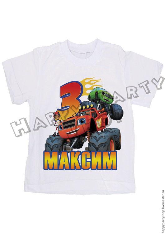 """Одежда для мальчиков, ручной работы. Ярмарка Мастеров - ручная работа. Купить Именная футболка """"Вспыш и чудо машинки"""". Handmade. Белый"""