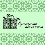 Исламская шкатулка - Ярмарка Мастеров - ручная работа, handmade
