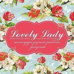 Lovely Lady - Ярмарка Мастеров - ручная работа, handmade