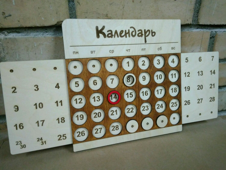 perpetual calendar standard, Calendars, Moscow,  Фото №1