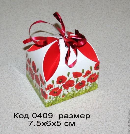 Коробочка бонбоньерка прямоугольная код 0409  размер 7.5х6х5 см