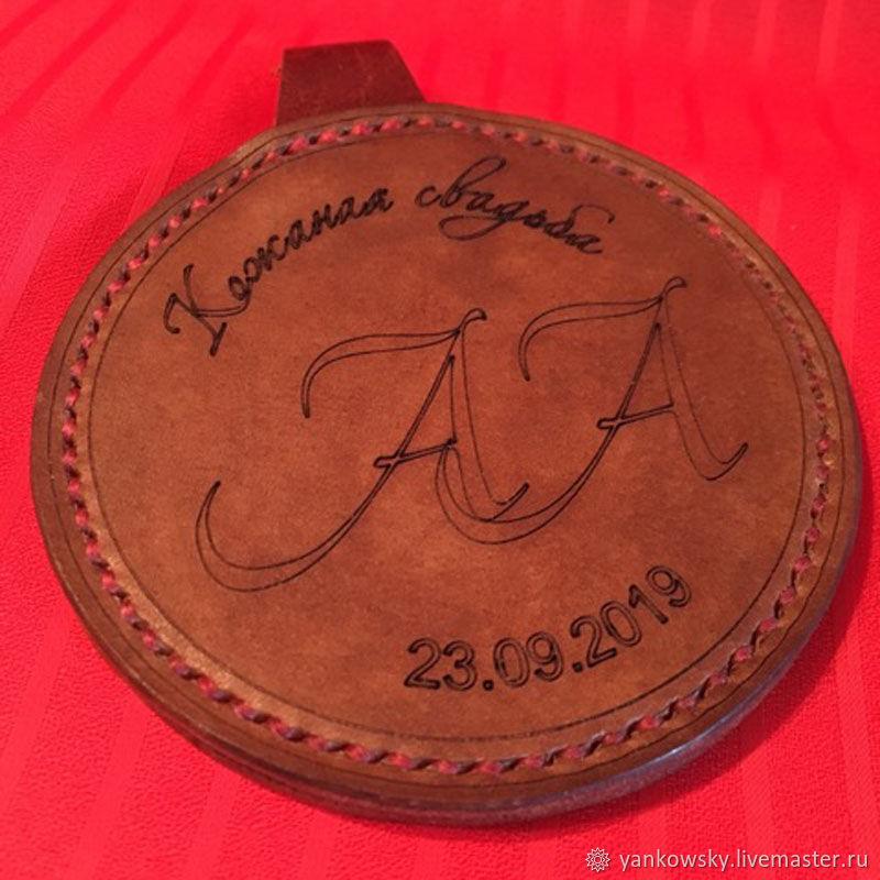 Медаль оберег на кожаную свадьбу, Подарки, Санкт-Петербург, Фото №1